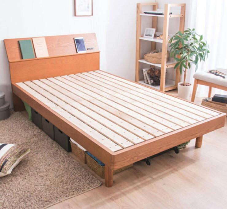 ベッド シングル フレーム 高さ調整 調節 木製 棚付きベッド TORINOトリノ フレームのみ シングル(代引不可)【smtb-f】:リコメン堂インテリア館