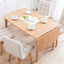 ダイニングテーブル 北欧 テーブル 木製 伸長式 伸縮 幅120-16...
