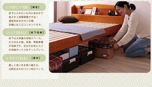 すのこベッド【pittarida】ピッタリダ高さが調整出来る宮付きベッドダブル【送料無料】【ポイント倍】【smtb-F】【02P13sep10】