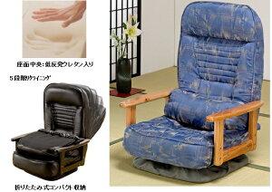 折り畳み式木肘回転座椅子SP-824()【送料無料】【smtb-f】