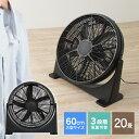 大型サーキュレーター 扇風機 送風機 大型 BOX扇 サーキ...