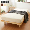 すのこベッド シングル ポケットコイルロールマットレス付 北欧 ベット ヘッドレスすのこベッド 木製...