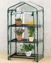 ビニール温室棚 3段 植物を守る 組み立て簡単 工具不要 ビ