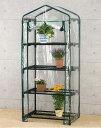 ビニール温室棚 4段 植物を守る 組み立て簡単 工具不要 ビ