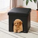 ペットハウス スツール 正方形 レザー ペット用ハウス 折りたたみ 折り畳み ペット ハウス 犬 イヌ 猫 ネコ【送料無料】 その1
