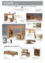 【送料無料】天然木 パイン材 システムベッド デスク付 収納付 フック付ASPLUND アスプルンド ...