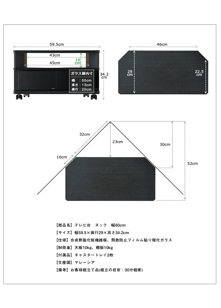テレビ台コーナーテレビラックラックテレビ角幅60NOA-600AV-BK木製テレビボードキャスター木製テレビボード(代引不可)【送料無料】