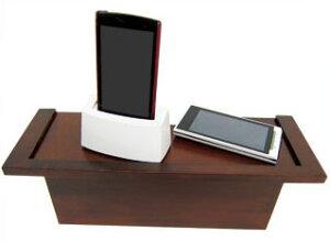壁掛け 棚 携帯壁掛け 棚 携帯 木温 壁掛け式タップボックス ウォールナット調MKL-WT1【ポイン...