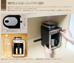 sirocaシロカSTC-501全自動コーヒーメーカー全自動コーヒーマシンオート挽きたてコーヒーコーヒー豆粉ドリップSTC501【送料無料】【smtb-f】