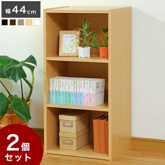 8e9f12e204 本棚 ラック カラーボックスの検索結果:ネット通販【ひもづけ.com】