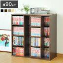 本棚 スライド書棚 シングル スライド式本棚 木製 本棚 ブックシェル...