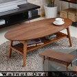 ウォールナットテーブル 折りたたみテーブル ローテーブル センターテーブル シンプル ウォールナット オーバル(代引不可)【送料無料】【smtb-f】