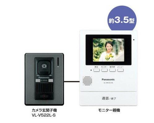 Panasonic(パナソニック) カラーテレビドアホン VL-SV26KL-W(代引不可)