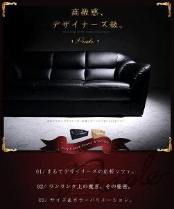 ソファ三人掛けシンプルモダンシリーズブラック【レビューで送料無料】【ポイント倍】【02P14Aug11】