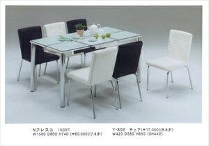 Nフレスコ150ダイニングテーブル(き)【送料無料】【smtb-f】【RCP】