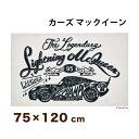 Cars/カーズ マックイーン モノクロ 75x120cm マット 玄...