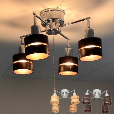 シーリングライト スポットライト 4灯 クロスタイプ 照明 おしゃれ LED対応 北欧 間接照明 天井 ペンダントライト 和室 CC-SPOT-X-4 電球別売り【あす楽対応】【送料無料】