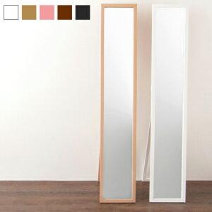 木製スタンドミラー 姿見 鏡 全身鏡 ミラー 全身鏡 木目 HB-2715NC(代引不可)