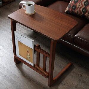 ウォルナット マガジンラック サイドテーブル