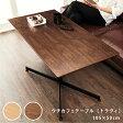 ウチカフェテーブル トラヴィ 105×50 木製 テーブル カフェ 机 デスク 【あす楽対応】【送料無料】
