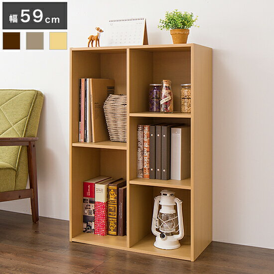 フリーボックスカラーボックス収納ボックス収納ケース多目的ラック本棚書棚シェルフナチュラルブラウンホワイト
