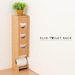 トイレラック トイレ収納 トイレ ラック 収納 トイレットペーパー ストッカー おしゃれ 収納棚 棚 シンプル ナチュラル【送料無料】