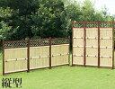 竹垣 縦型3枚組 フェンス 竹垣フェンス 竹フェンス 天然竹 和風 目...