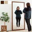 鏡 ミラー 姿見 幅90cm×高さ180cm 大型ミラー XL(代引不可)【送料無料】【smtb-f】