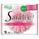 小林製薬 サラサーティSara・li・e ナチュラルリネンの香り 72個