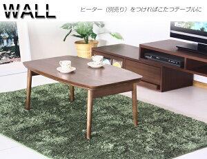 長方形テーブルウォール100テーブル(ヒーター別)(き)【送料無料】【smtb-F】【RCP】