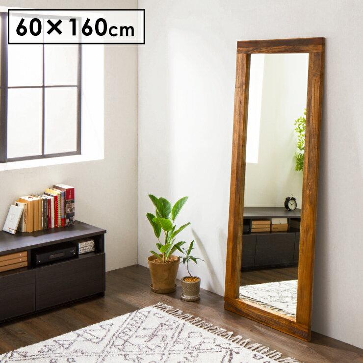 【MOSH/モッシュ】 アルミラー 幅60×高さ160cm ミラー アンティーク オールドエルム 古材 ビンテージ加工 木製 アイアン 鏡(代引不可)【送料無料】