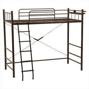 ロフトベッド階段ロフトベットパイプベッドシステムベッドロフトベッドシングルベッド子供子供部屋KH-3024DBR()【送料無料】【smtb-f】