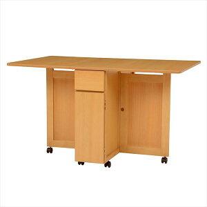 テーブル伸縮バタフライテーブルVDT-7955NA()【送料無料】【smtb-f】
