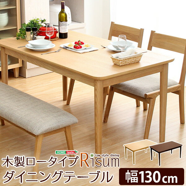 テーブル, ダイニングテーブル  130cm ()