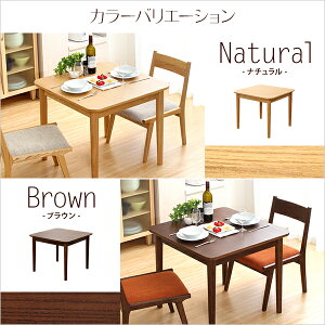 ダイニングテーブル単品(幅75cm)ナチュラルロータイプ木製アッシュ材 Risum-リスム-(き)
