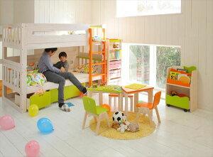 【子供家具】【Kidsキッズ】E-ko子供用2段ベッドセットハシゴ1個付(ナチュラル)EKB-00050()【送料無料】【smtb-f】