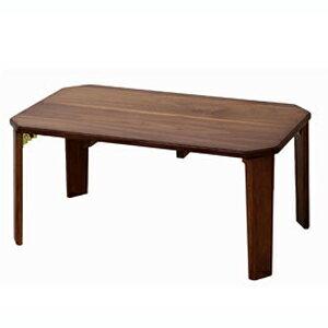 センターテーブル木製天然木テーブルboisTable75T-2450(き)【送料無料】【smtb-F】【after0608】