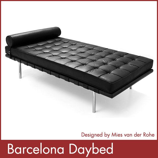 デザインベッドの代表格とも言うべき1台。バルセロナベンチ(ミース・ファン・デル・ローエ)デザイナーの渾身の作品です