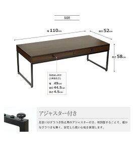 【Cleverly】引き出し付きローテーブルセンターテーブルIW-225【送料無料】【smtb-f】【RCP】