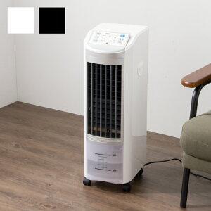 冷風扇 マイコン式 リモコン付 マイナスイオン 風量3段階 タイマー機能付 メーカー1年保証 保冷剤2個付き【送料無料】