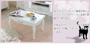 キャッツプリンセスリビングテーブル【RCP】
