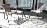 ラタン調 ガーデン 3点セット ガーデンチェア2脚&ガラステーブル カフェ風 テラス バルコニー(代引不可)【送料無料】