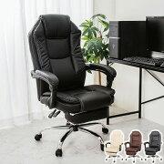フットレスト リラックス オフィス