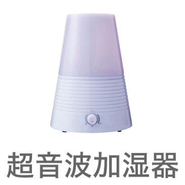 超音波加湿器 1.3L CLV-292 パープル ミスト おしゃれ アロマ LED 癒し 加湿器 超音波式【あす楽対応】【smtb-f】