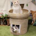 ドギーマン にゃんこのちぐらシリーズ なかよし2段ちぐら キャット ハウス リビング 天然素材 猫 ベッド...