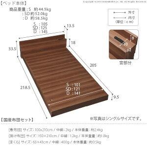 ベッド布団セット敷布団で寝るローベッドシングルサイズ+国産洗える布団3点セットベッドフレーム木製宮付きコンセント()