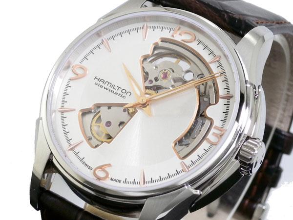 HAMILTON ハミルトン ジャズマスター 腕時計 時計 自動巻き H32565555【楽ギフ_包装】【S1】:リコメン堂インテリア館