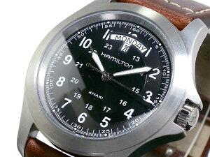 HAMILTONハミルトン腕時計時計カーキキングH64451533【送料無料】【YDKG円高還元ブランド】【smtb-F】【_包装】