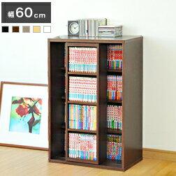 スライド式本棚本棚スライド書棚スリムシングルスライド式本棚木製本棚ブックシェルフラックコミック文庫収納幅60cm【送料無料】【smtb-F】【TNPNO2】【RCP】