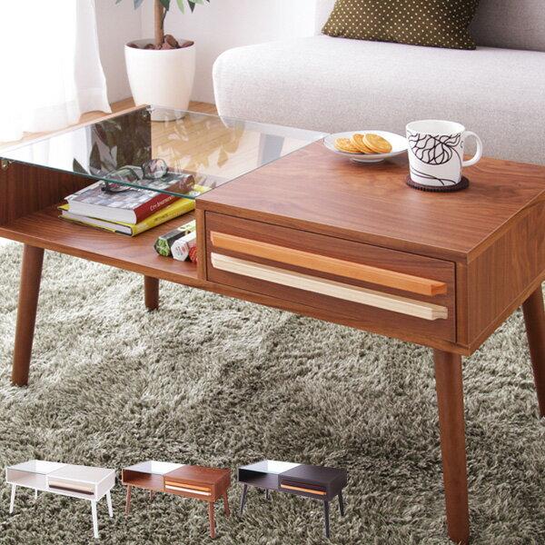 テーブル ウォールナット ガラス 木製 ローテーブル 引き出し 北欧 OSLO 【リビングテーブル オスロ】【送料無料】